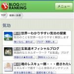 th_ランキング画像