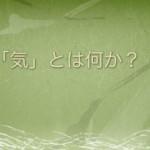 skitched-20131017-044623.jpg