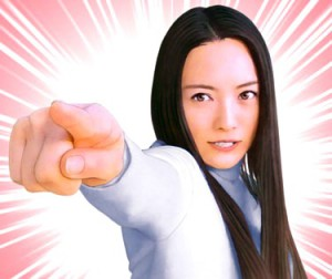 nakama-trick01