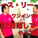 雑誌2冊越しYoutube用