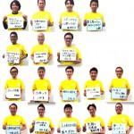 大阪0期メンバー写真