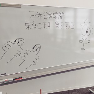 20150319東京0期01