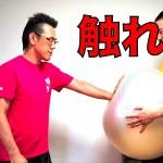 触れ方練習法①Youtube