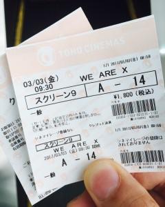 20170303チケット