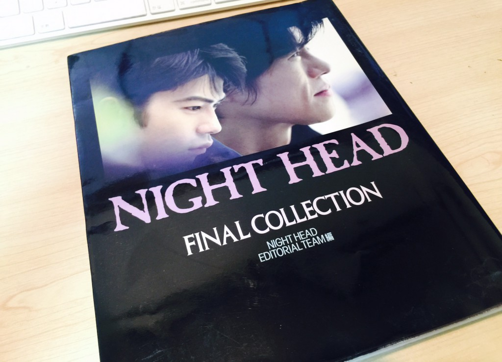20170315NIGHT HEAD-5