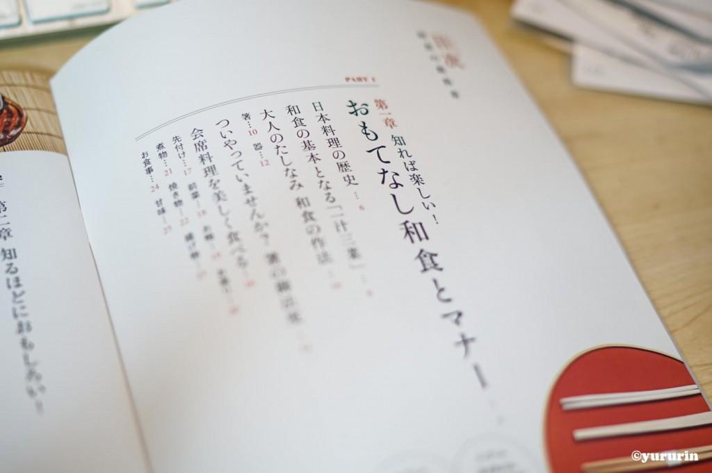 th_20170517教科書-2
