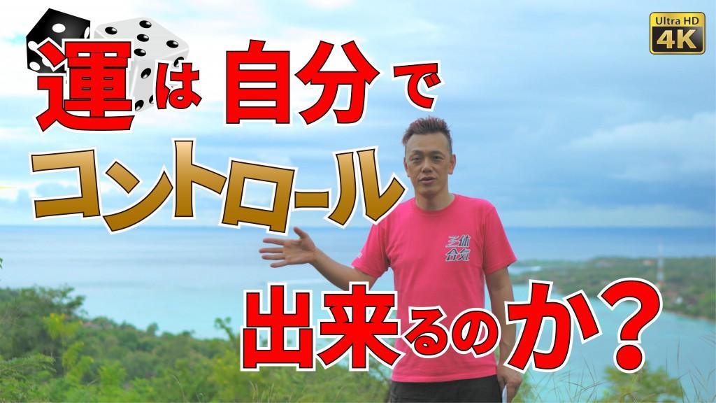 th_運10-01