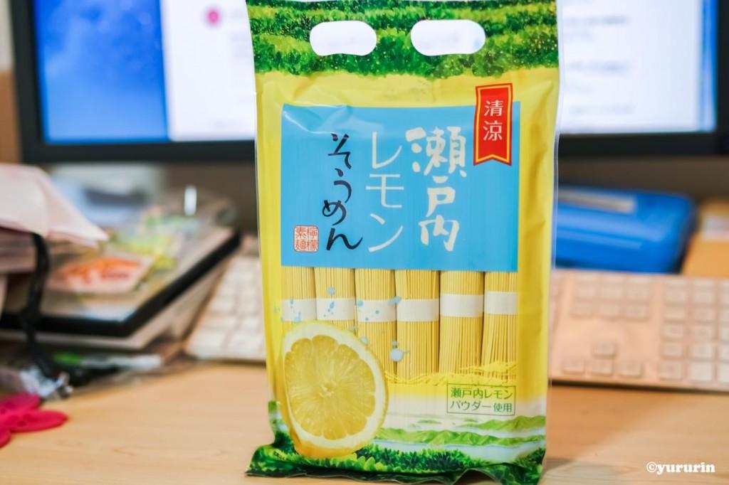 th_20170831レモンそうめん-1