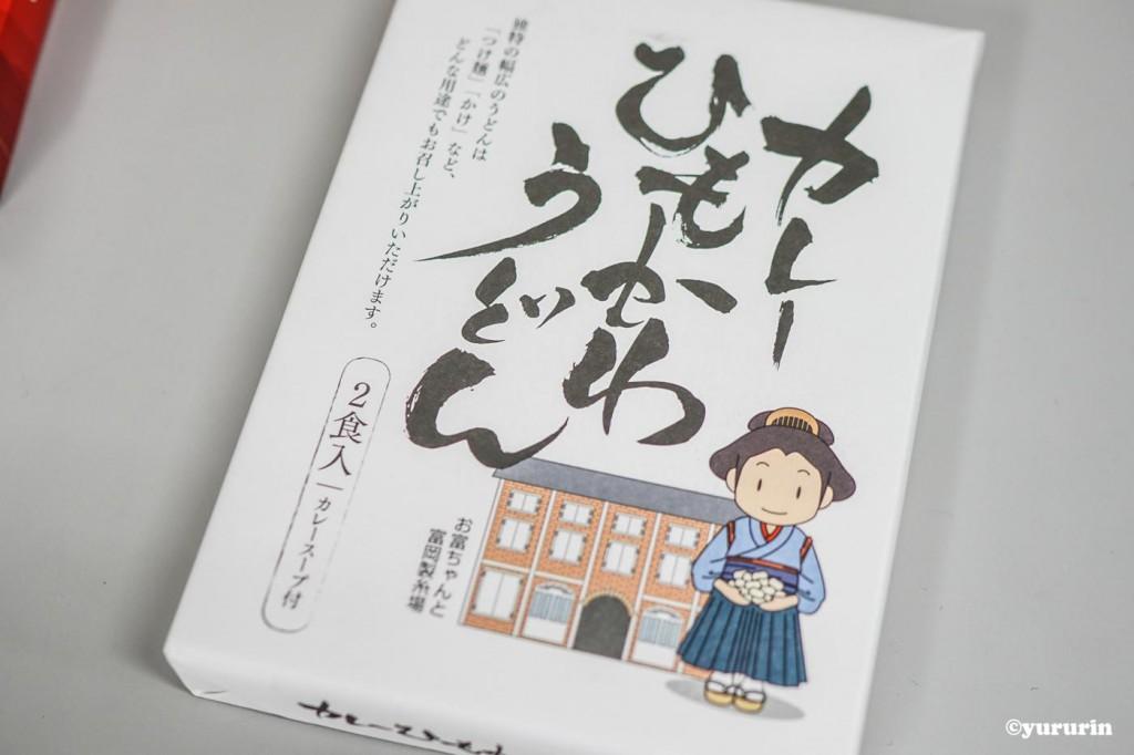 th_20170924三体合気学院<東京>日曜-3