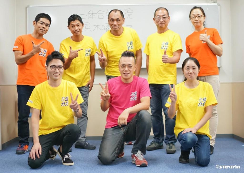 th_20170921三体合気学院-2