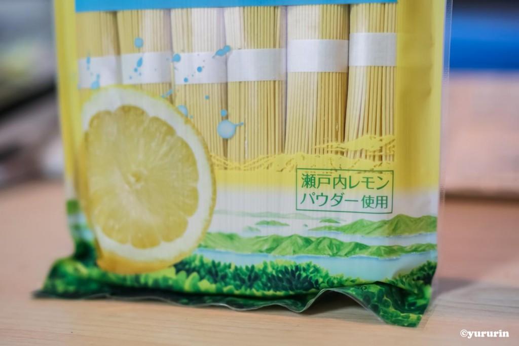 th_20170831レモンそうめん-2