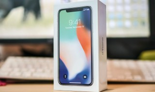 th_iPhoneX-1
