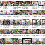 ハイクオリティー動画チャンネル